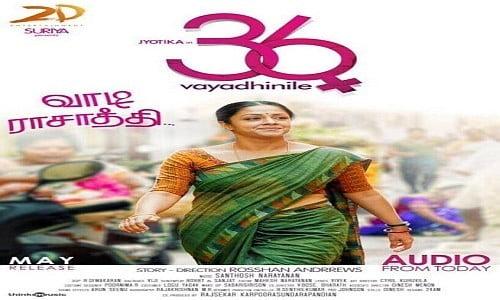 36 vayathinile tamil movie