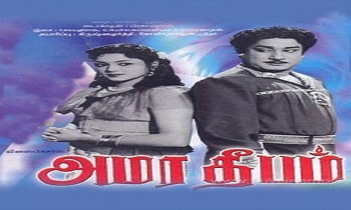 Amara-Deepam-1956-Tamil-Movie
