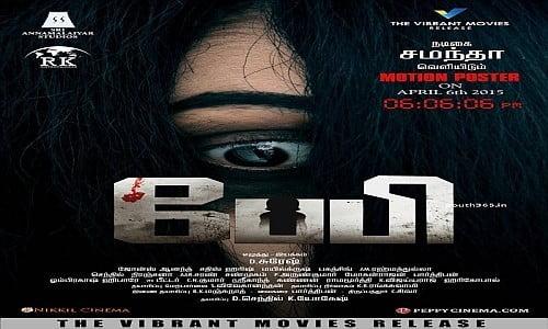 baby tamil movie