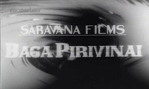 baga pirivinai tamil movie