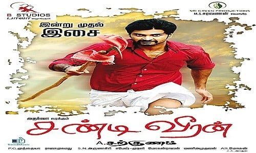 chandi veeran tamil movie