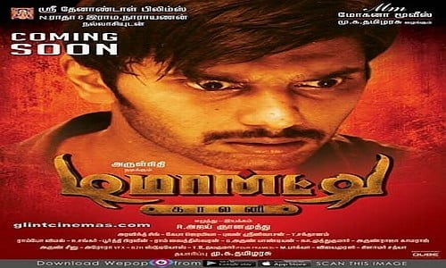 demonte colony tamil movie