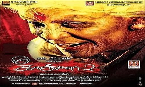 kanchana 2 tamil movie
