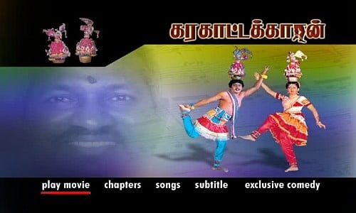 karagattakaran tamil movie