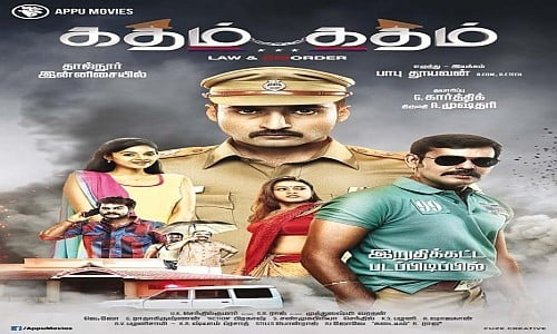 katham katham tamil movie