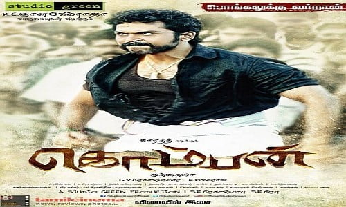 Komban-2015-Tamil-Movie-Download