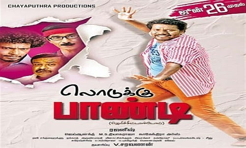 lodukku pandi tamil movie