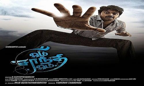 om shanthi om tamil movie