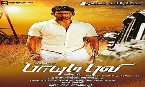 paayum puli tamil movie