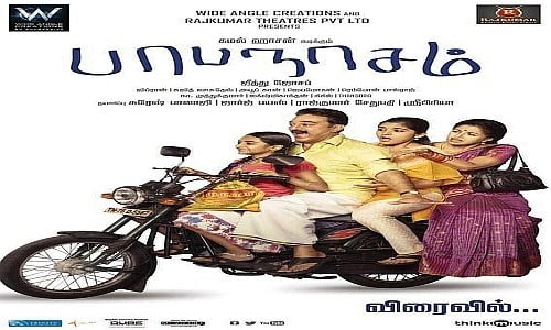 Papanasam-2015-Tamil-Movie-Download