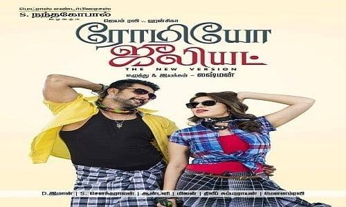 romeo juliet tamil movie