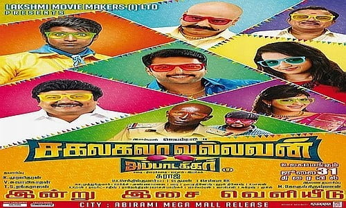 Sakalakala-Vallavan-2015-Tamil-Movie