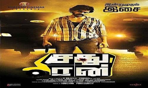 sathuran tamil movie
