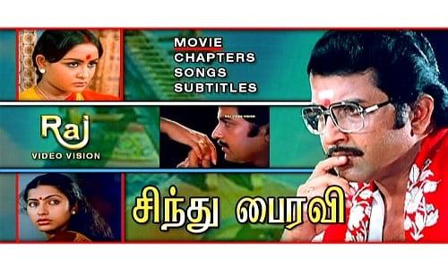 sindhu bairavi tamil movie