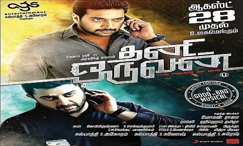 Thani-Oruvan-2015-Tamil-Movie