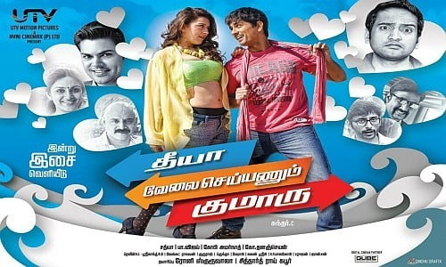 theeya velei seiyanum kumaru tamil movie