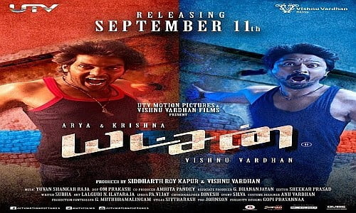 Arya, Kreshna in Yatchan Tamil Movie