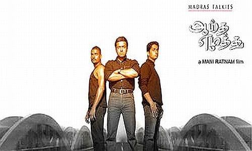 aayudha ezhuthu tamil movie