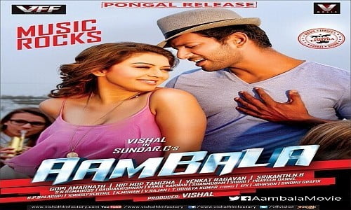 aambala tamil movie