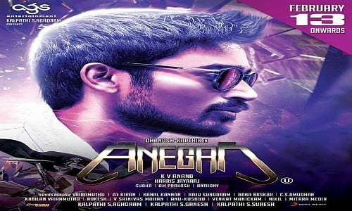 Anegan-2015-Tamil-Movie