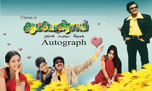 autograph tamil movie