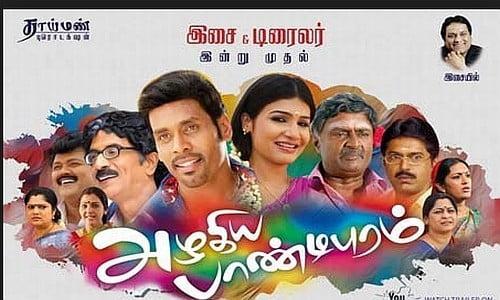 azhagiya pandipuram tamil movie