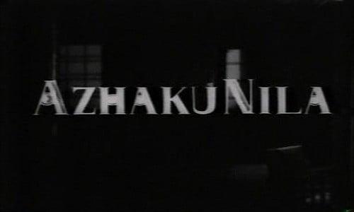 azhagu nila tamil movie