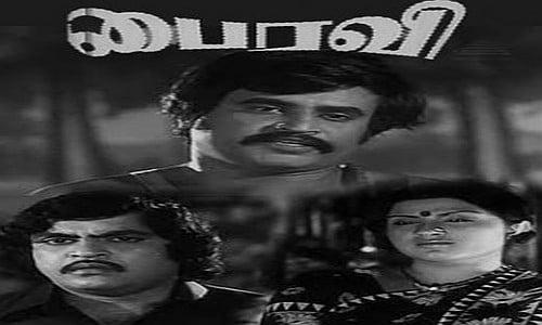 bairavi tamil movie