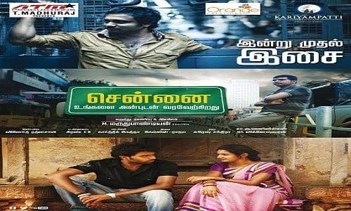 Chennai-Ungalai-Anbudan-Varaverkirathu-2015-Tamil-Movie
