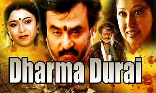 dharma durai tamil movie