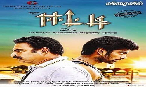 Eetti-2015-Tamil-Movie
