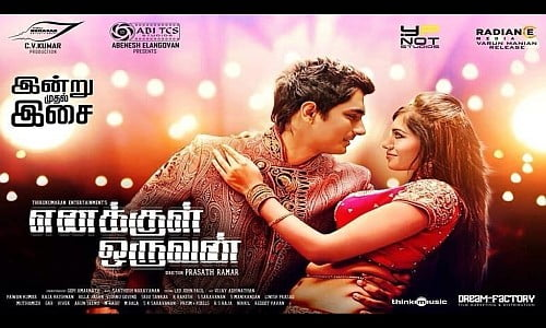 Enakkul-Oruvan-2015-Tamil-Movie