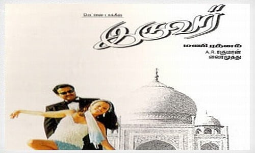 Iruvar-1997-Tamil-Movie-Download
