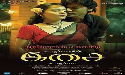 Isai-2015-Tamil-Movie