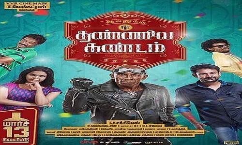 ivanuku thannila gandam tamil movie