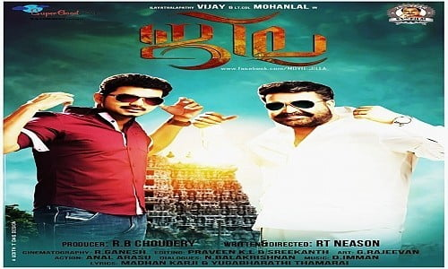 jilla tamil movie