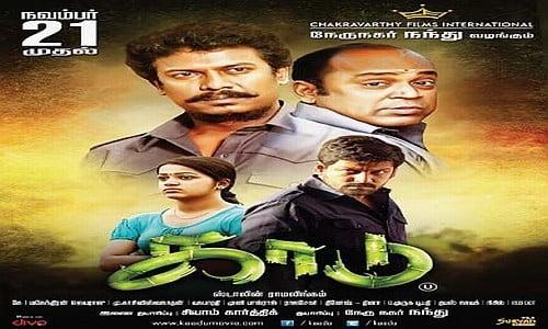 kaadu tamil movie