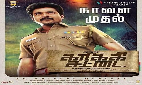 kakki sattai tamil movie
