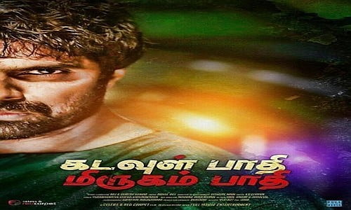 kadavul pathi mirugam pathi tamil movie