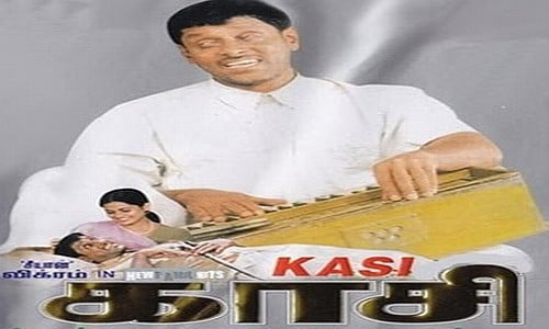 Kasi-2001-Tamil-Movie-Download