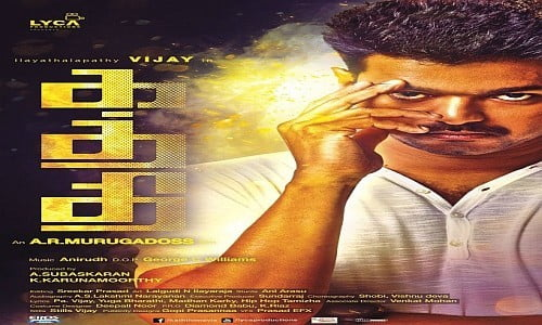 Kaththi-2014-Tamil-Movie