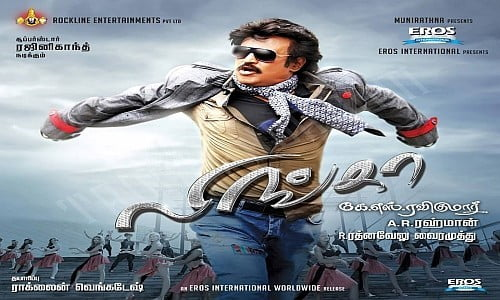 lingaa tamil movie
