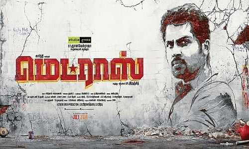 madras tamil movie