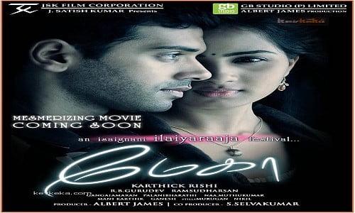 megha tamil movie