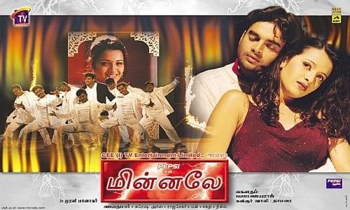 minnale tamil movie
