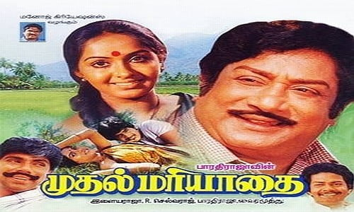 Muthal-Mariyathai-1985-Tamil-Movie