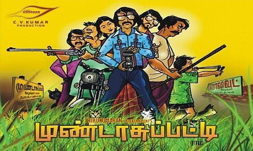 mundasupatti tamil movie