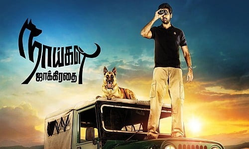 Naaigal-Jaakirathai-2014-Tamil-Movie