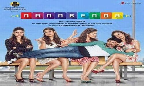 nanbenda tamil movie