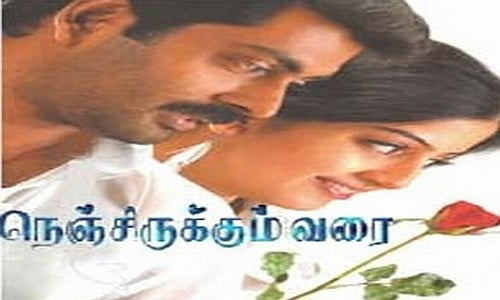 nenjirukkum varai tamil movie